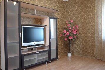 1-комн. квартира, 55 кв.м. на 4 человека, улица Щорса, район Харьковской горы, Белгород - Фотография 3