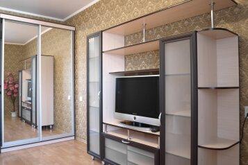 1-комн. квартира, 55 кв.м. на 4 человека, улица Щорса, район Харьковской горы, Белгород - Фотография 4