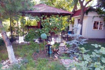 Гостевой дом, улица Ленина, 97А на 11 номеров - Фотография 1