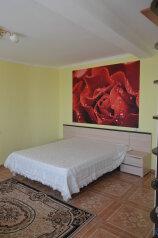 1-комн. квартира, 40 кв.м. на 3 человека, улица Дражинского, 19, Ялта - Фотография 4