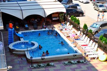 Гостиница, Александрийский проезд на 65 номеров - Фотография 2