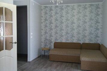 2-комн. квартира, 45 кв.м. на 4 человека, улица Фрунзе, Евпатория - Фотография 2