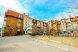 2-комн. квартира, 50 кв.м. на 5 человек, улица Истрашкина, 15, Судак - Фотография 19