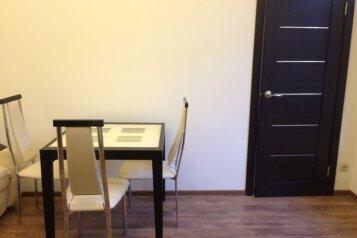 1-комн. квартира, 40 кв.м. на 4 человека, улица Кипарисовая, 9/1, Хоста - Фотография 2