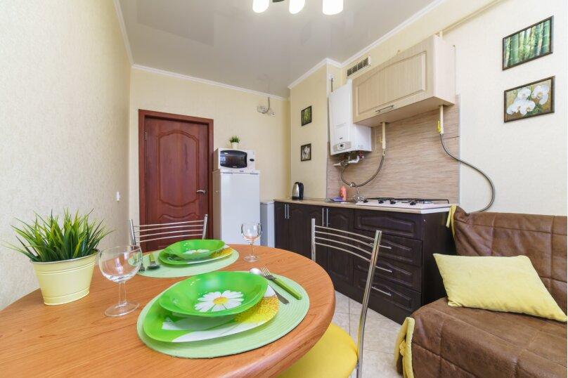 1-комн. квартира, 40 кв.м. на 3 человека, улица Чернышевского, 16, Казань - Фотография 5
