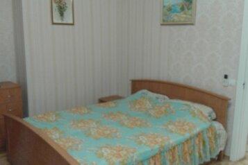 1-комн. квартира, 50 кв.м. на 4 человека, Кирова, 16, Ялта - Фотография 3