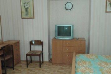 1-комн. квартира, 50 кв.м. на 4 человека, Кирова, 16, Ялта - Фотография 1