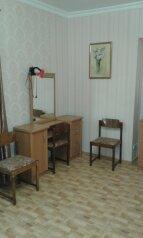 1-комн. квартира, 50 кв.м. на 4 человека, Кирова, 16, Ялта - Фотография 4