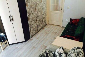 2-комн. квартира, 45 кв.м. на 4 человека, Крымская улица, 19, Геленджик - Фотография 4