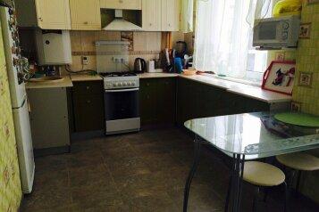 2-комн. квартира, 45 кв.м. на 4 человека, Крымская улица, 19, Геленджик - Фотография 1
