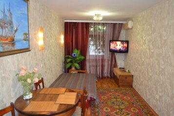 2-комн. квартира, 45 кв.м. на 4 человека, Караимская улица, 31, Евпатория - Фотография 1