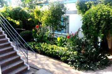 Гостевой дом эконом класс , Маячная улица на 15 номеров - Фотография 2