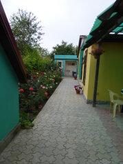Гостевой дом, улица Дружбы на 3 номера - Фотография 4