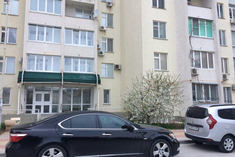 1-комн. квартира, 52 кв.м. на 4 человека, улица Дёмышева, 125А, Евпатория - Фотография 6