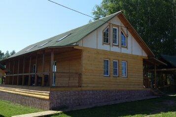 Дом с баней под Угличем (размещение до 8 человек), 90 кв.м. на 8 человек, 3 спальни, Николякино, 2, Углич - Фотография 1