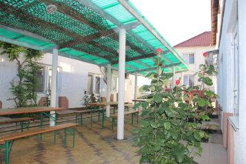 Гостевой дом, Каламицкая, 7а на 24 комнаты - Фотография 1