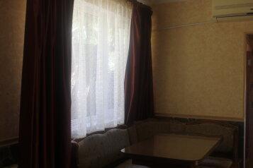 Дом, 50 кв.м. на 4 человека, 2 спальни, Лавровый переулок, 5, Ялта - Фотография 3