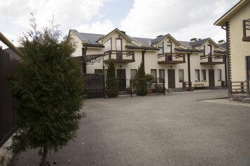 Дом, 110 кв.м. на 8 человек, 3 спальни, улица Маркова, Ессентуки - Фотография 1