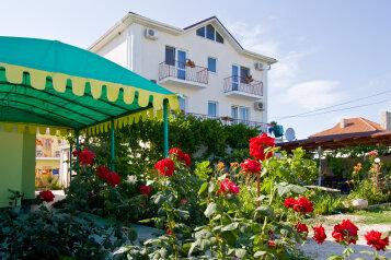 Семейная гостиница , Лазурный переулок на 10 номеров - Фотография 1