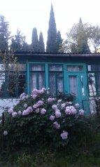 Частный дом, 36 кв.м. на 4 человека, 2 спальни, Западная улица, Алупка - Фотография 3