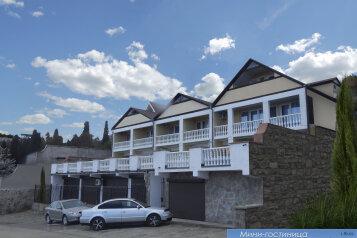 Гостиница, Тенистая улица на 10 номеров - Фотография 1