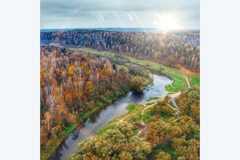 Дом, 290 кв.м. на 5 человек, 6 спален, деревня Бегичево, 7, Подольск - Фотография 19