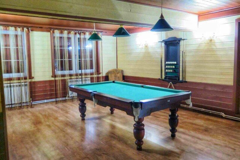 Дом, 290 кв.м. на 5 человек, 6 спален, деревня Бегичево, 7, Подольск - Фотография 21