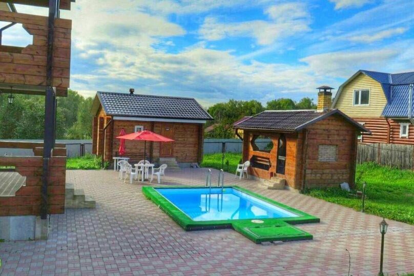 Дом, 290 кв.м. на 5 человек, 6 спален, деревня Бегичево, 7, Подольск - Фотография 23