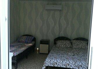 Гостевой Дом, Комарова, 7 на 3 номера - Фотография 3