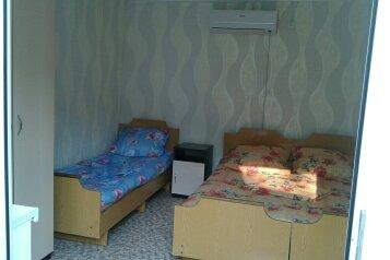 Гостевой Дом, Комарова, 7 на 3 номера - Фотография 4