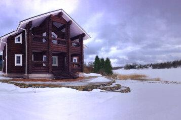 Гостевой дом, 270 кв.м. на 18 человек, 5 спален, Звоз, Кириллов - Фотография 2