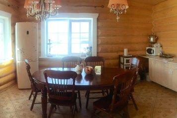 Гостевой дом, 270 кв.м. на 18 человек, 5 спален, Звоз, Кириллов - Фотография 3