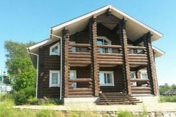 Гостевой дом, 270 кв.м. на 18 человек, 5 спален, Звоз, Кириллов - Фотография 1