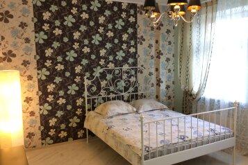 1-комн. квартира, 46 кв.м. на 3 человека, Деловая улица, Нижний Новгород - Фотография 1