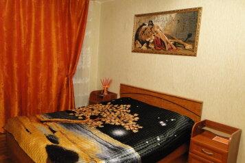 1-комн. квартира, 33 кв.м. на 3 человека, улица Добролюбова, Каменск-Уральский - Фотография 2