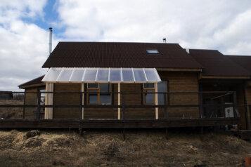 Гостевой дом на Селигере, свой берег, лодка, WIFI, 240 кв.м. на 15 человек, 5 спален, д. Тарасово, Осташков - Фотография 3