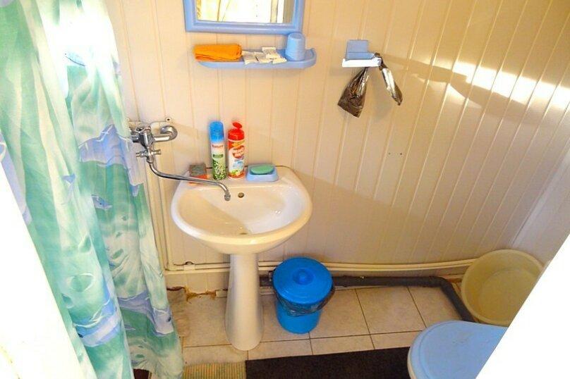 1-но комнатный 2-х местный семейный, улица Куникова, 3, Геленджик - Фотография 2