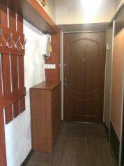 1-комн. квартира, 45 кв.м. на 3 человека, Пионерская улица, Алушта - Фотография 1