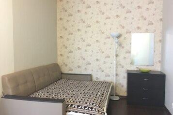 1-комн. квартира, 53 кв.м. на 5 человек, улица Геологов, Красногорск - Фотография 4