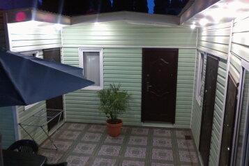 Дом на три номера, улица Васильченко, 7 на 3 номера - Фотография 1