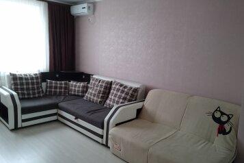 1-комн. квартира, 49 кв.м. на 5 человек, Пионерский проспект, Анапа - Фотография 2