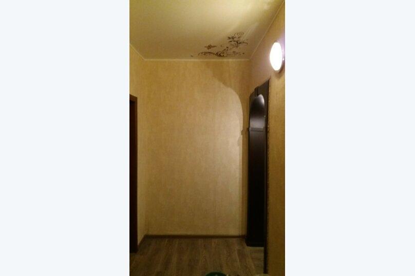 1-комн. квартира, 40 кв.м. на 3 человека, улица Сибирских Партизан, 22, Иркутск - Фотография 6