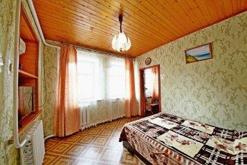 Дом под ключ, 38 кв.м. на 3 человека, 2 спальни, улица Самбурова, 23, Центр, Анапа - Фотография 2