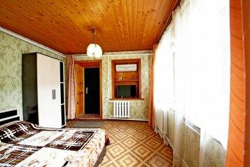 Дом под ключ, 38 кв.м. на 3 человека, 2 спальни, улица Самбурова, 23, Центр, Анапа - Фотография 3