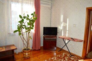1-комн. квартира, 40 кв.м. на 4 человека, Черноморская улица, Центр, Анапа - Фотография 3