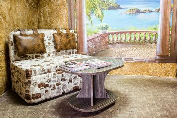 """Отель """"Amerigo"""", Новороссийская улица, 236 на 15 номеров - Фотография 1"""
