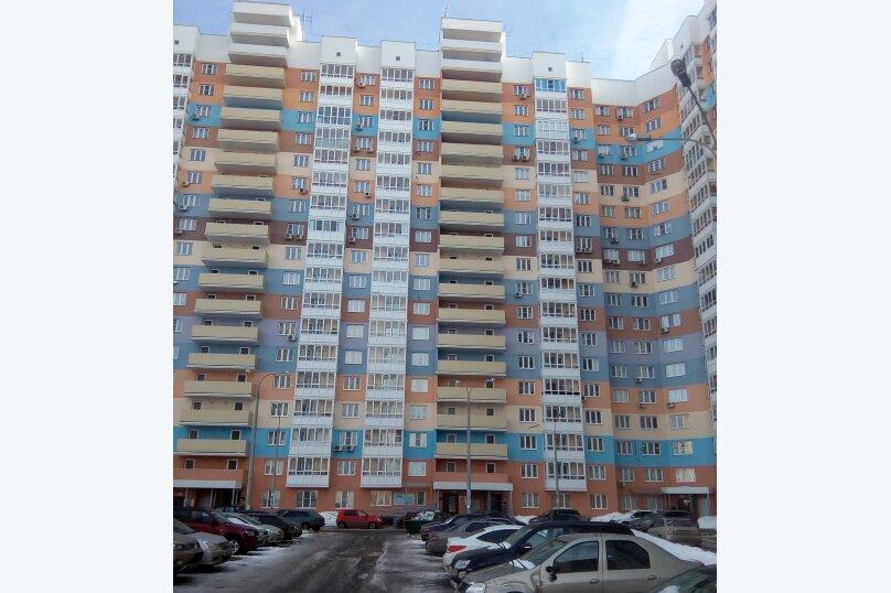 2-комн. квартира, 72 кв.м. на 6 человек, Краснозвёздная улица, 35, Нижний Новгород - Фотография 19