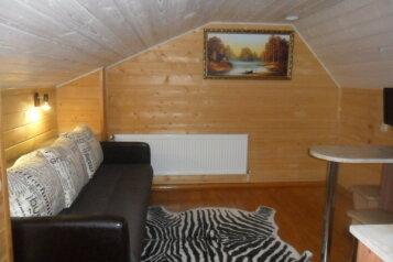 Дом на 10 человек, 2 спальни, Драгунского, Белый Яр - Фотография 2