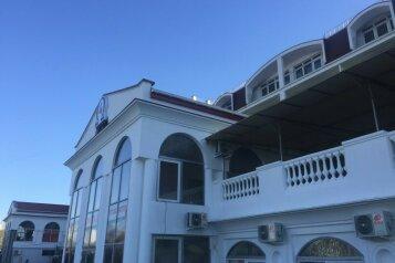 Пляж-отель, пляж Омега на 10 номеров - Фотография 1