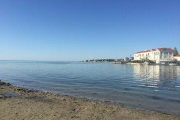 Пляж-отель, пляж Омега на 10 номеров - Фотография 3